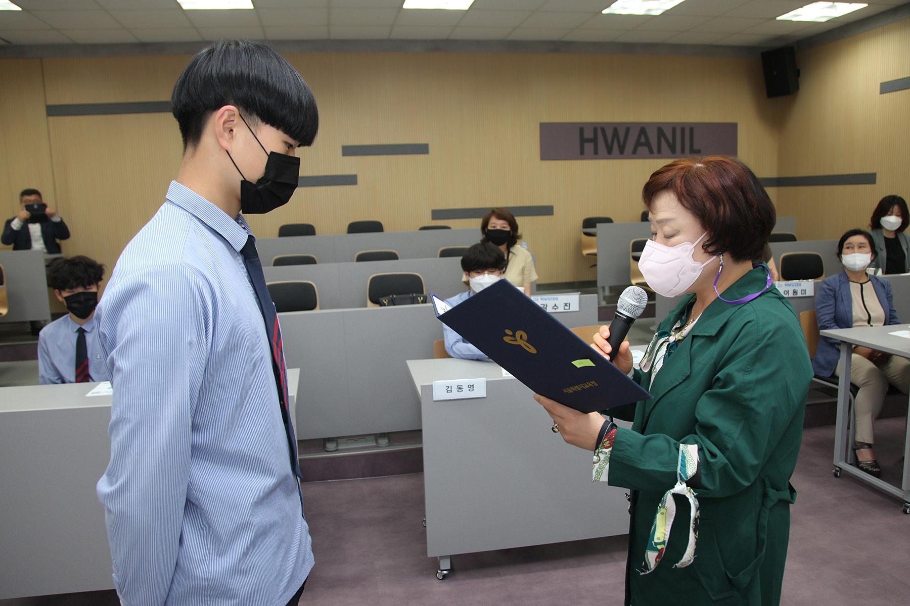 극단적 선택을 하려던 시민을 구해 서울시교육감 표창을 받게 된 환일고등학교 학생들. 서울시교육청 제공