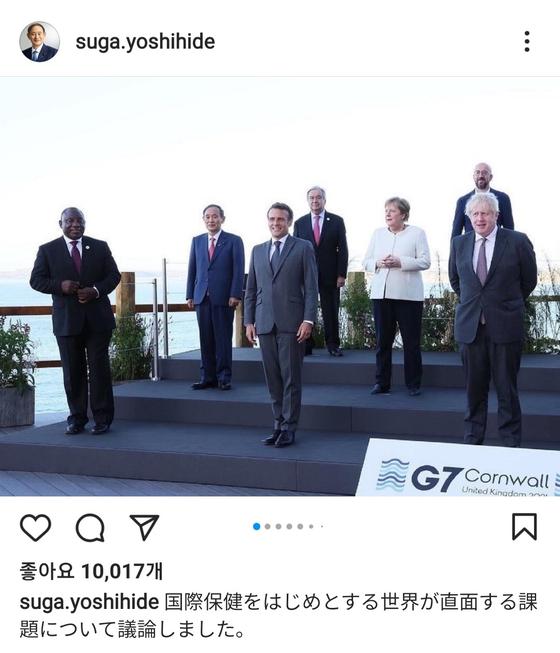 스가 요시히데 일본 총리 인스타그램. 인터넷 캡처