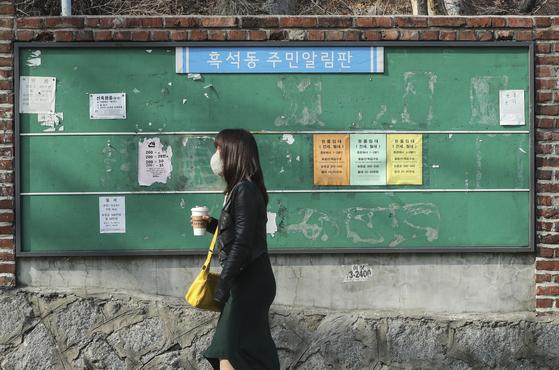 매년 학기초 하숙과 원룸 임대 전단지가 빼곡하던 서울 동작구 중앙대학교 인근 게시판이 텅 비어 있다. 김성룡 기자