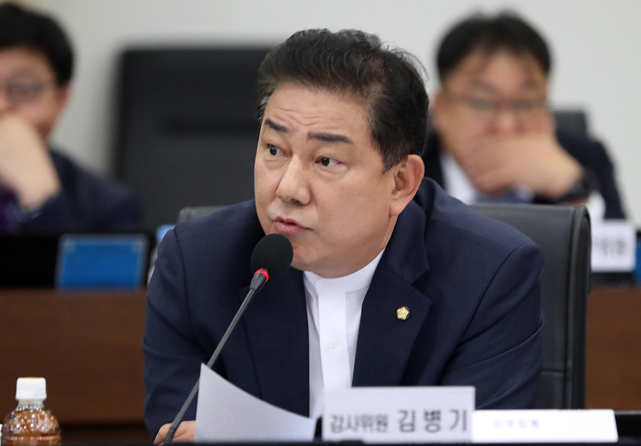 더불어민주당 김병기 의원. 연합뉴스