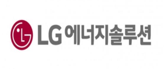LG에너지솔루션 로고.