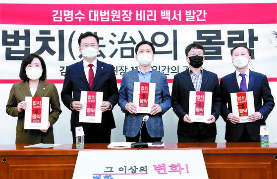 김기현 국민의힘 원내대표(가운데)가 15일 오후 서울 여의도 국회에서 '김명수 대법원장 비리 백서' 발간 기자회견을 열고 참석자들과 기념촬영을 하고 있다. 왼쪽에서 두번째는 유상범 의원. 오종택 기자