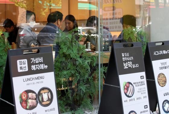 사회적 거리두기 개편안을 시범 적용 중인 전남 나주혁신도시의 한 음식점 모습. 5명의 시민이 한 테이블에서 식사하고 있다. 연합뉴스