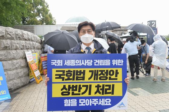 이춘희 세종시장이 지난 15일 국회에서 '국회법 개정안 상반기 처리'라는 문구가 적힌 피켓을 들고 1인시위를 하고 있다. 사진 세종시