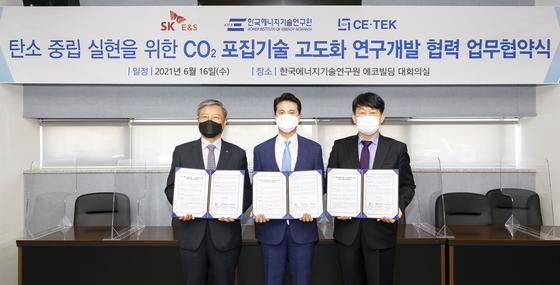 SK E&S 추형욱 대표이사(가운데)와 한국에너지기술연구원 김종남 원장 (왼쪽), ㈜씨이텍 이광순 대표이사(오른쪽)가 16일 대전 유성구 한국에너지기술연구원 본원에서 협약식을 가진 후 기념사진을 촬영하고 있다. 사진 SK