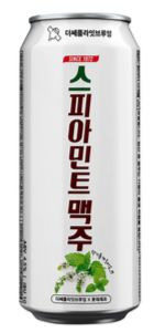 [Biz & Now] 세븐일레븐, 스피아민트 맥주 곧 출시