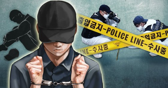 절도 일러스트. 연합뉴스