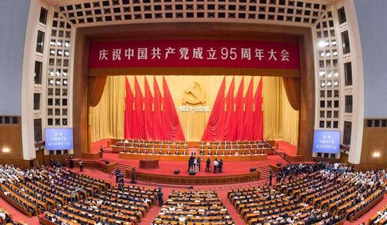 중국 공산당은 7월 1일로 창당 100주년 기념일을 맞는다. 1921년 7월 23일 창당했지만 초기에 정확한 창당일을 몰라 1일을 기념일로 정했다. [중앙포토]