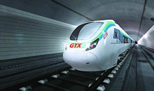 GTX 열차 조감도. [자료 국토교통부]
