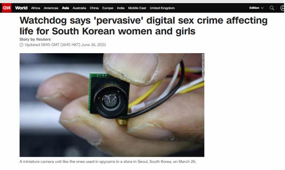 BBC는 정준영 끄집어냈다, 국제 망신당한 韓디지털성범죄