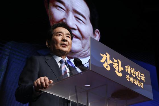 """""""경제대통령"""" 정세균 출마 선언 날 …이재명은 김경수와 회동"""