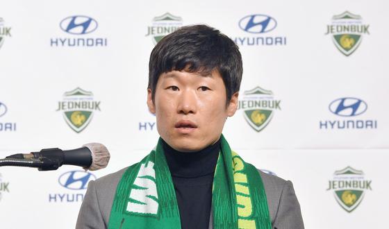 박지성 이사장이 고 유상철 감독 관련 악플러를 고소했다. [뉴스1]