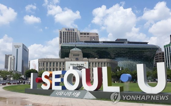 서울시 중구 서울시청 전경. [연합뉴스]