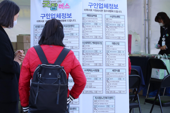 지난해 11월 대구 동구 동대구역 광장에서 열린 경력단절 여성의 경제활동 참여 확대를 위한 '굿잡(good job) 버스' 행사에서 취업을 희망하는 여성이 구인업체정보를 확인하고 있다. 뉴스1