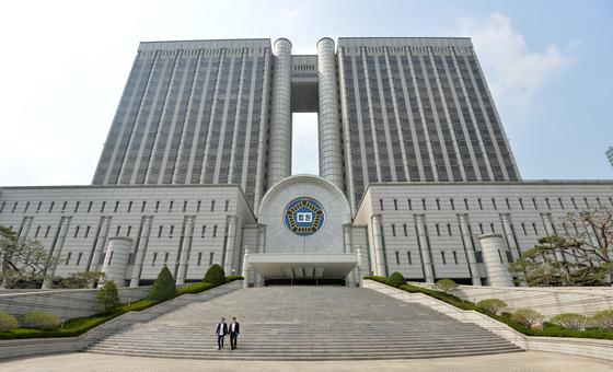 서울 서초동 서울중앙지법 전경. [뉴스1]
