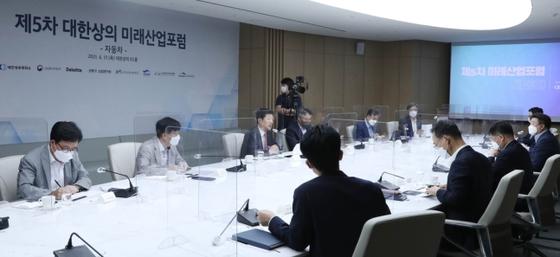 대한상의 제5차 미래산업 포럼. 연합뉴스