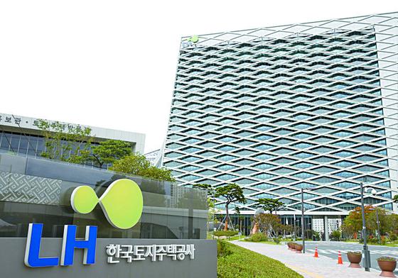 LH 진주 본사 전경. LH
