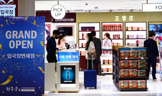 지난 4일 인천국제공항을 통해 입국한 이용객들이 면세점을 이용하고 있다. 연합뉴스