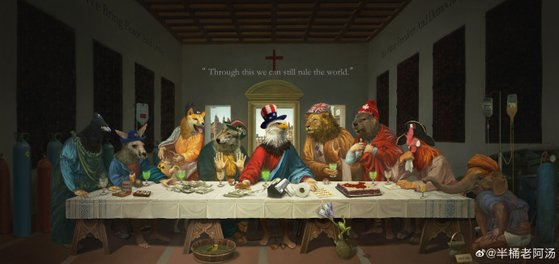디지털 아티스트 '반통라오아탕'이 그린 '최후의 G7'. G7 정상회의에 참여한 국가들을 동물에 비유했다. 맨 왼쪽부터 검은 독수리(독일), 캥거루(호주), 시바견(일본), 늑대(이탈리아), 흰독수리(미국), 사자(영국), 비버(캐나다), 수탉(프랑스)가 나온다. 탁자 아래 코끼리는 인도를 상징한다. [웨이보 캡쳐]