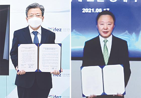 [사랑방] 인천경제청·중국 칭다오구역 업무협약