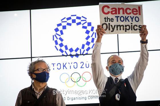 도쿄올림픽 반대 시위를 하는 도쿄 시민. [사진 게티이미지]