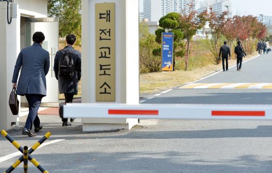종교적 신앙의 양심에 따른 병역거부자들이 2020년 10월 26일 대전교도소에서 첫 대체복무를 시작했다. 이날 대전교도소 정문에 도착한 대체복무요원들이 배웅나온 가족, 지인들과 인사를 나눈 뒤 교도소 안으로 들어가고 있다. 사상 처음 소집되는 63명은 법원에서 무죄판결이 확정된 병역거부자로, 앞으로 3주 동안 대전교도소 내 대체복무 교육센터에서 교육을 받은 뒤 36개월 동안 교도소에서 급식, 물품, 보건위생, 시설관리 등의 보조업무를 수행하게 된다. [프리랜서 김성태]