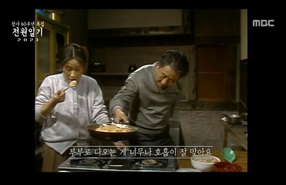 잔잔한 '전원일기'에 열광…'멍 때리기'가 불러온 기적 [뉴스원샷]