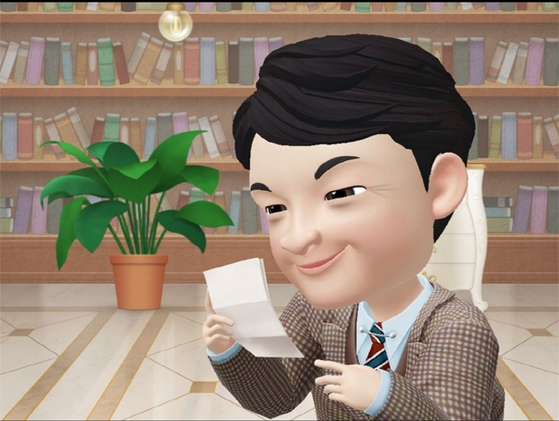 원희룡 제주지사가 지난달 20일 자신의 증강현실 캐릭터를 공개했다.