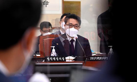 6월 18일 김진욱 고위공직자범죄수사처 처장. 뉴스1