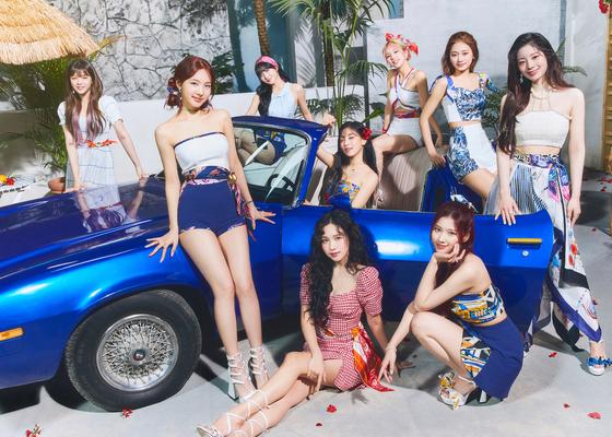 걸그룹 트와이스가 미니 10집 '테이스트 오브 러브'(Taste of Love)를 발매했다. 연합뉴스