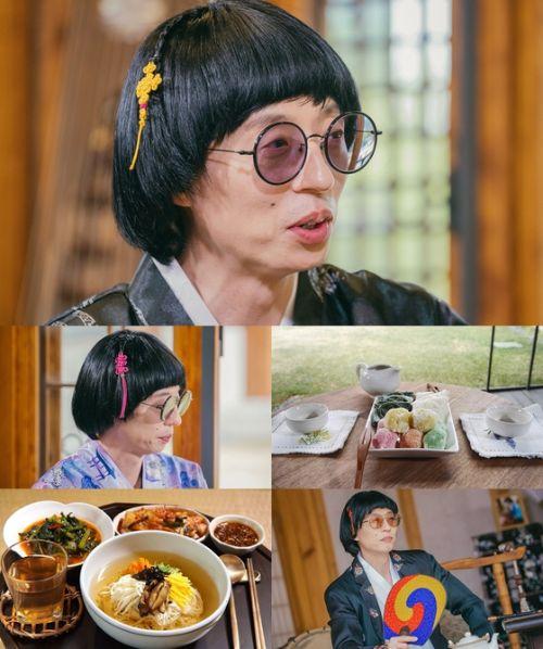 유야호의 머리를 장식한 매듭 머리끈, 김혜순 국가무형문화재 매듭장 보유자 作. [사진 MBC '놀면뭐하니']