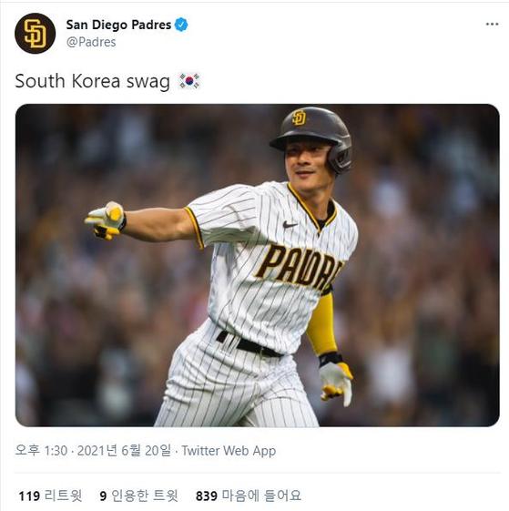 김하성의 결승 홈런 소식을 알리는 샌디에이고 구단 SNS [샌디에이고 트위터 캡처]