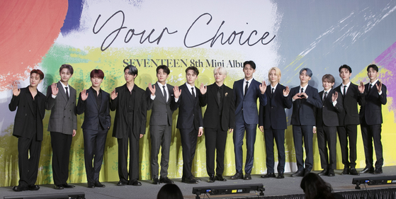 그룹 세븐틴(Seventeen)이 18일 오후 서울 강남구 삼성동 인터컨티넨탈 서울에서 열린 미니 8집 '유어 초이스(Your Choice)' 글로벌 기자간담회에 참석해 포즈를 취하고 있다. [뉴스1]