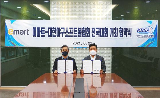 신세계 아마야구도 상륙, 이마트- KBSA 전국야구대회 개최