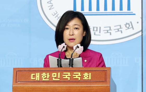 황보승희 국민의힘 수석대변인. 뉴스1