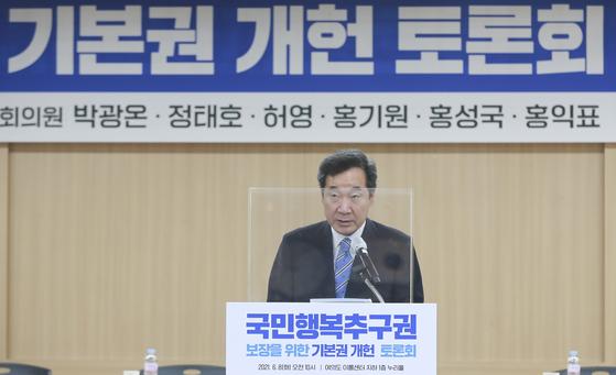 박병석의 개헌론…與 '개헌연대'와 최재형 타고 대선 변수되나