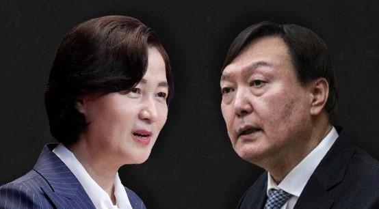 추미애 전 법무부 장관과 윤석열 전 검찰총장. 뉴스1