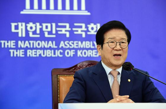 박병석 국회의장이 21일 국회에서 취임 1주년 화상기자간담회를 하고 있다.