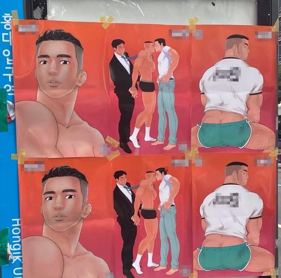 홍대입구역 인근 버스정류장에 붙은 A어플 광고 포스터. 트위터 캡처
