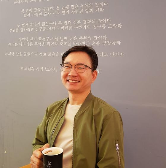광주광역시와 전남 담양군에서 카페를 운영하는 배훈천씨. [배씨 페이스북]