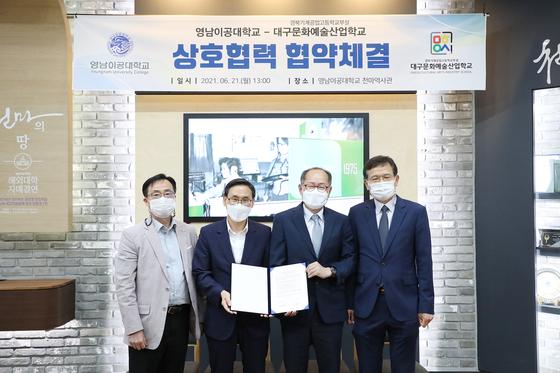 영남이공대학교-대구문화예술산업학교, 문화예술산업인 양성에 힘쓴다