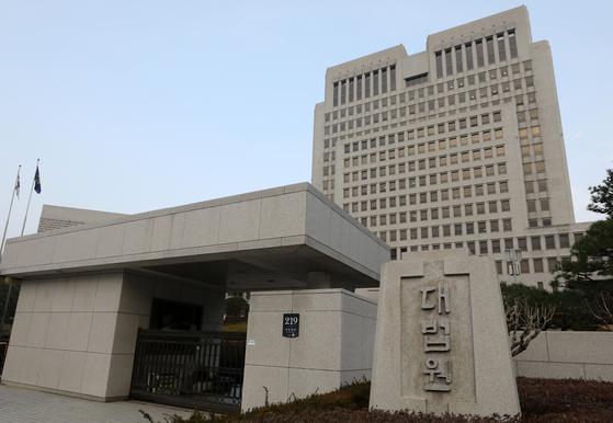 서울 서초동 대법원 전경. [뉴스1]