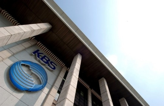 KBS 방송국 외관. [뉴시스]