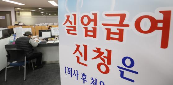 지난 4월 서울 마포구 서부고용복지플러스센터에 실업급여 신청 안내문이 붙어 있다. 뉴스1