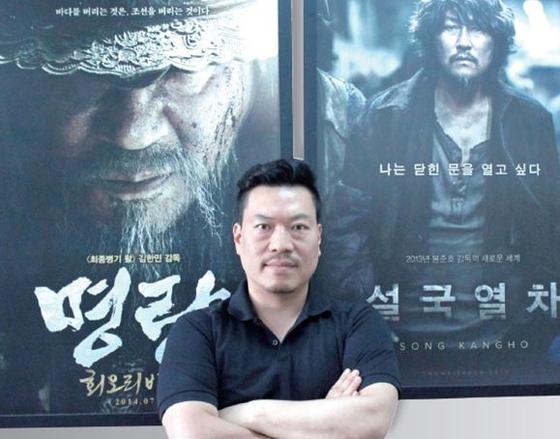 국민대 김창주 교수가 감독, 도심추격스릴러영화 '발신제한' 개봉
