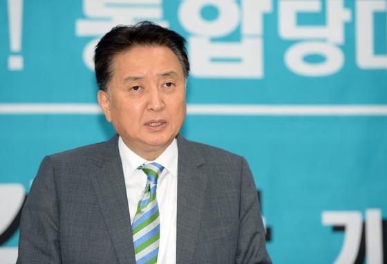 김영환 전 국회의원. 뉴스1