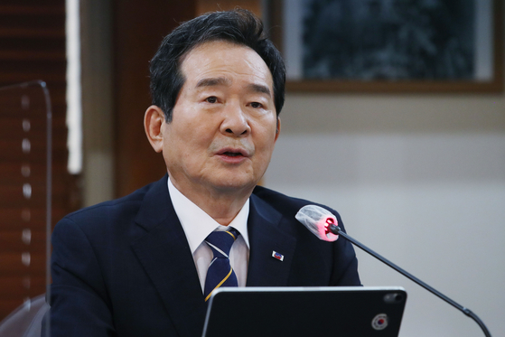 대선 출마를 선언한 정세균 전 총리가 22일 오후 서울 중구 프레스센터에서 열린 한국기자협회 초청 토론회에 참석해 모두발언을 하고 있다. 오종택 기자