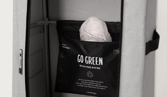 세탁물이   걸린 옷걸이와 포장 비닐은 회수해 재활용하고 있다. [사진 이혜원]