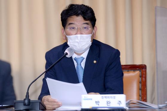 박완주 더불어민주당 정책위원장. 뉴스1