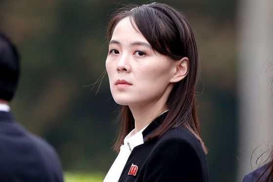 김여정 북한 노동당 부부장. 연합뉴스